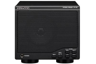 ALTAVOZ KENWOOD SP-990M